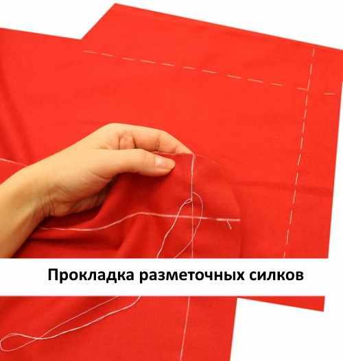 Долевая нить. Что это, как определить на ткани, как учитывать направление