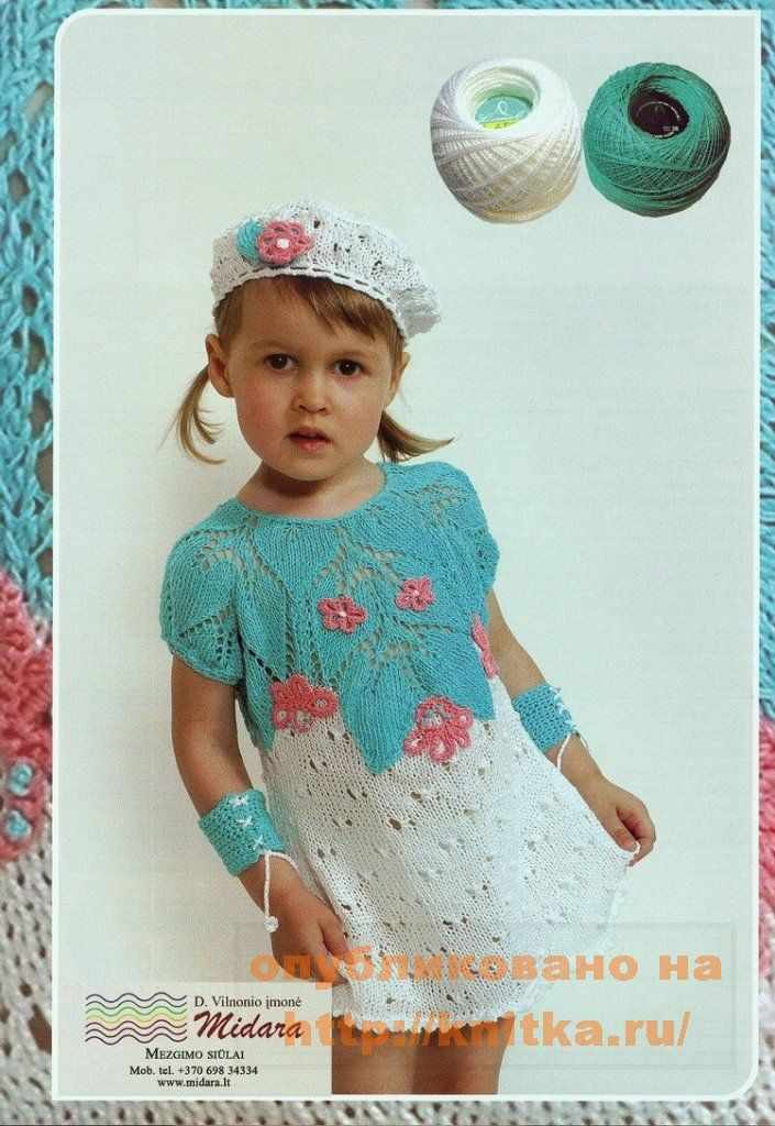детское платье, связанное спицами