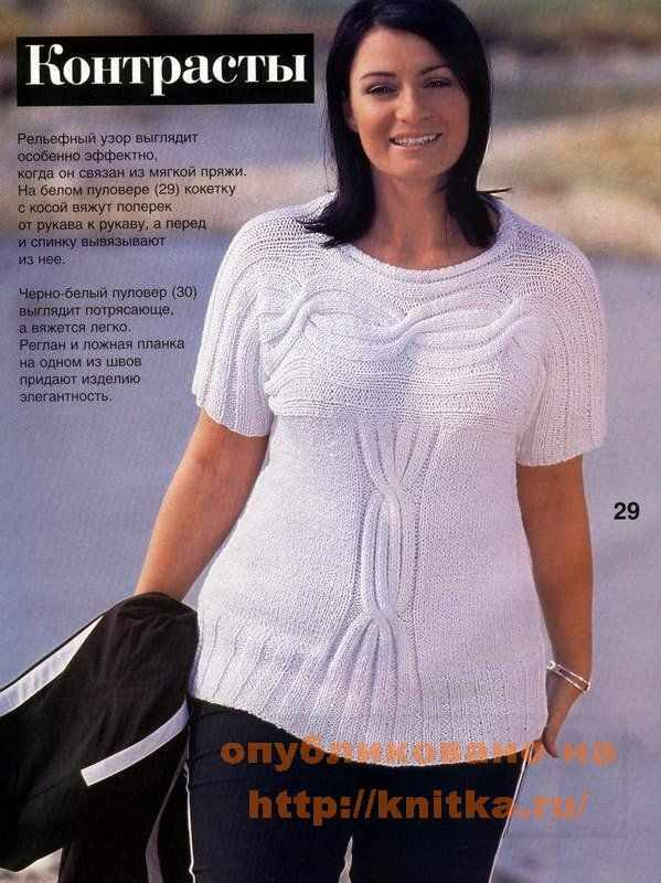 пуловер с кокеткой на спицах