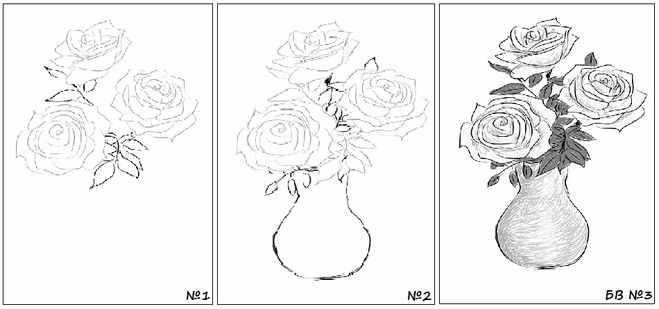 Роза в вазе, рисунок
