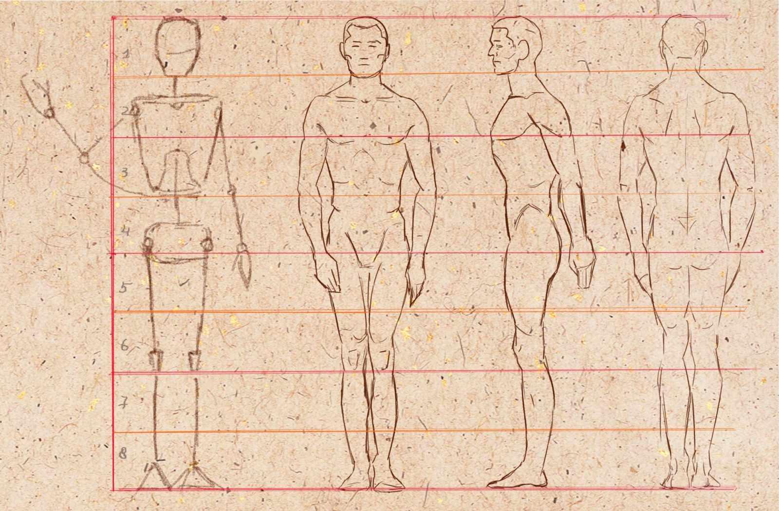 Фигура стоящего человека